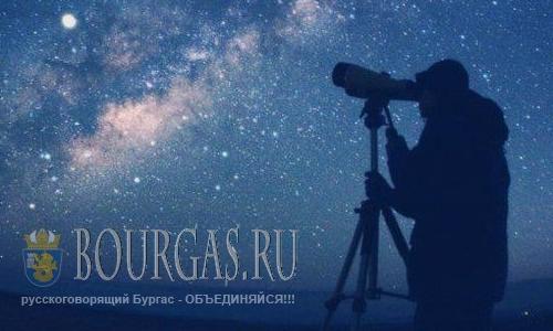 В Болгарии появится Астрономическая деревня