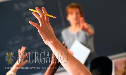 В Болгарии появятся новые ПТУ