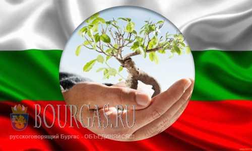 В Болгарии заботятся об экологии в Бургасской области