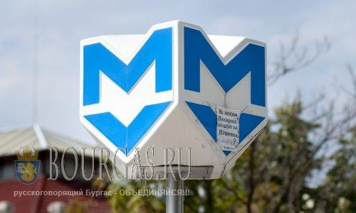 В Софии простоят третью линию метро