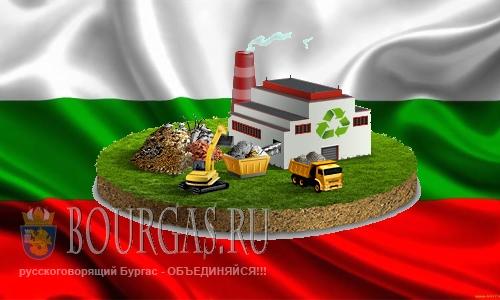 В Софии решили проблему утилизации бытовых отходов