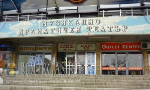 В Велико-Тырново снова популярен театр