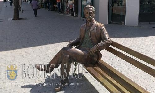 Варна, памятник Дабко Дапкову