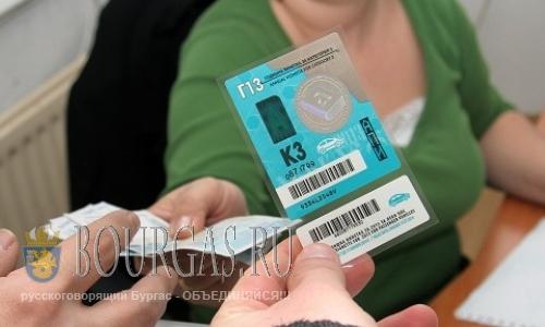 Виньетки в Болгарии будут продавать он-лайн, проезжают Болгарию