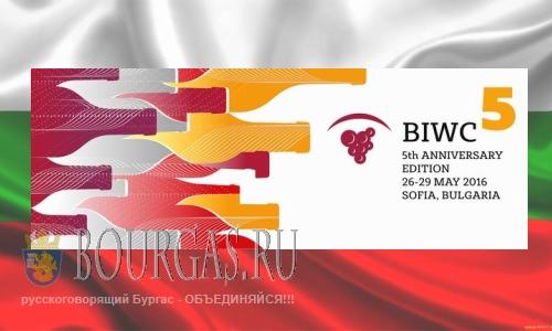 5-й международный Балканский винный конкурс/фестиваль