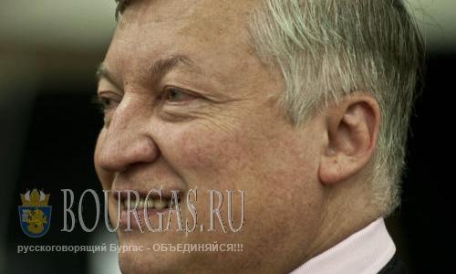 Анатолий Карпов в Болгарии