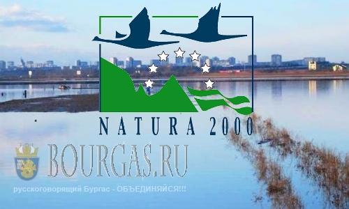 """Атанасовското озеро станет """"ближе"""" к Бургасу"""