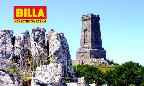 Billa восстановит памятники в Болгарии