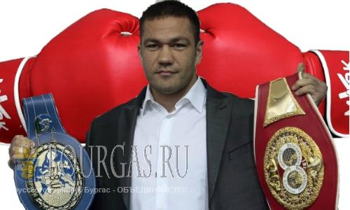 Боксер Кубрат Пулев Болагрия