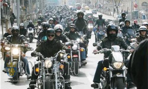 Болгария собирает байкеров на сборы