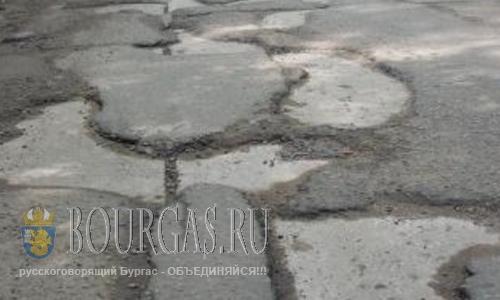 Болгария собирается отремонтировать все дороги