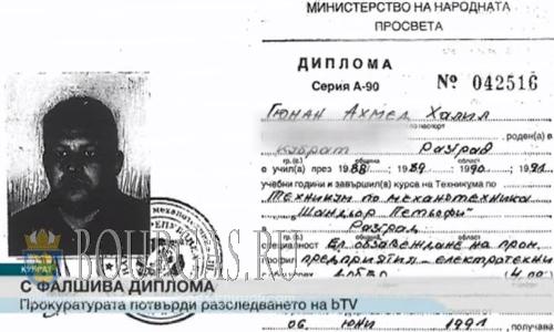 Болгарин очень захотел стать мэром и получил срок