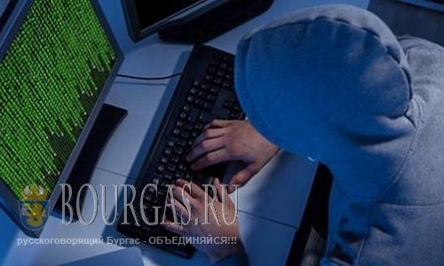 Болгарский хакеры одни из лучших в Мире