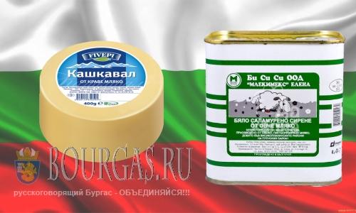 Болгарский сыр - кашкавал и сирене