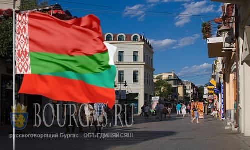 Болгары и белорусы обсудят перспективы сотрудничества, Болгария и Беларусь