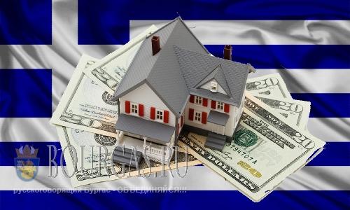 Болгары скупают недвижимость в Греции