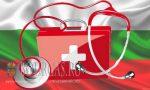 Больницы в Бургасе переходят на летний график работы