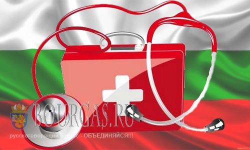 Больницы в Бургасе переходят на летний график работы, ЕС болгар