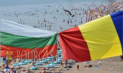 Бургас зовет на свои курорты румынских туристов