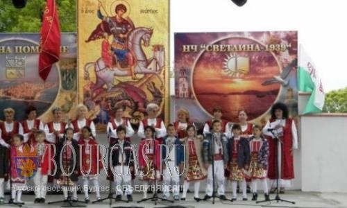 Фольклорный фестиваль Герговден стартовал в Поморие