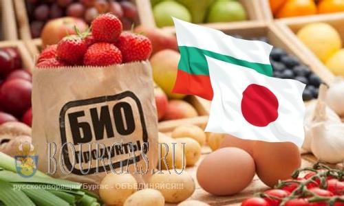 Япония заинтересовалась болгарскими биопродуктами