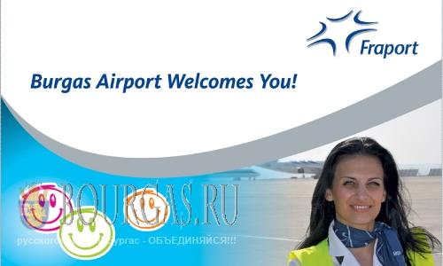 Концессионер аэропорта в Софии найден?
