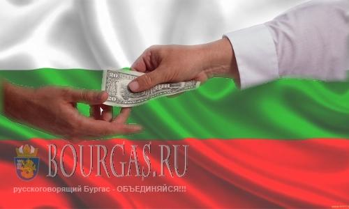 Кредиты в Болгарии
