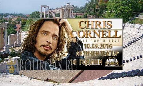 Крис Корнелл выступил в Пловдиве