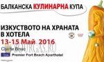 Кулинарный конкурс стартовал в Свети Влас