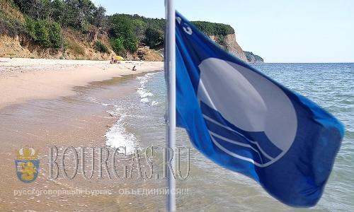 голубой флаг болгария, пляжи болгарии с голубым флагом