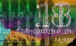 Международный день музеев пройдет в Несебре