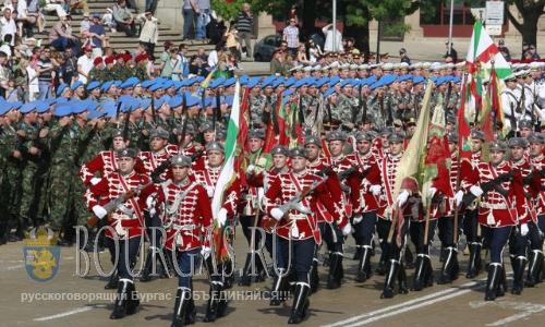На день Храбрости в Софии примут серьезные меры безопасности