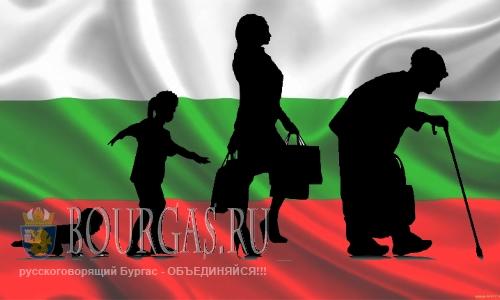 Население Бургасской области уменьшается