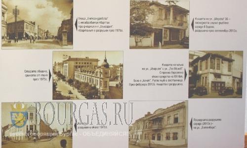 Новый туристический маршрут появится в Бургасе