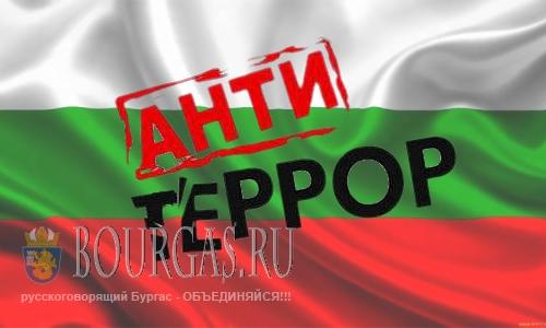 Отельеров в Болгарии учат бороться с терроризмом