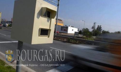 стационарные камеры а дорогах Болгарии