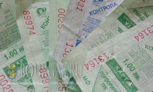 Старые билеты на проезд в Софии вне закона, общественном транспорте в Софии