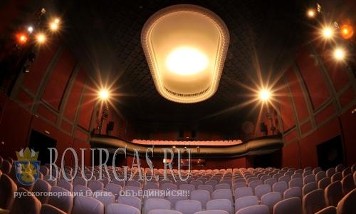 Театры в Болгарии теряют популярность