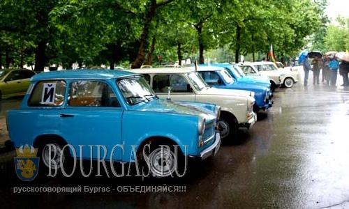 Трабант-фестиваль в Лознице Болгария