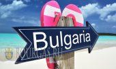туристическая Болгария, туризм и Болгария, в Болгарии отдохнули, туристического продукта в Болгарии, туристических выставках Болгария, отдыхали в Болгарии