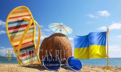Украинцы выбирают отдых в Болгарии