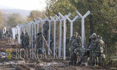 В Бургасской работают над закрытием границы с Турцией
