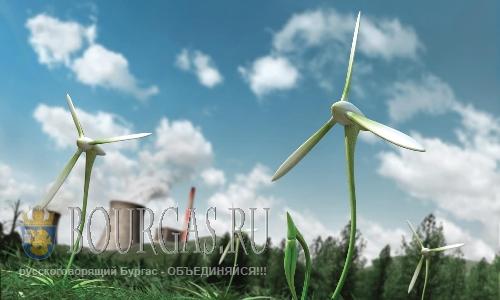 Возобновляемые источники энергии Болгарии не нужны?
