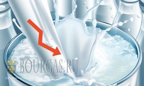 Закупочные цены на молоко в Болгарии падают, молока в Болгарии