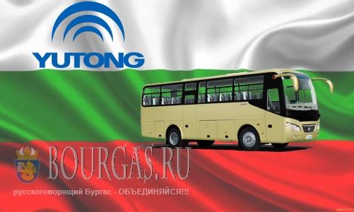 Zhengzhou Yutong Bus Co в Болгарии
