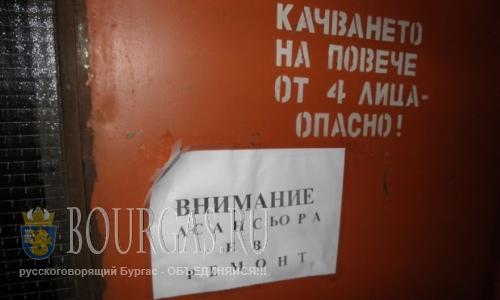 80% лифтов в Болгарии потенциально опасными