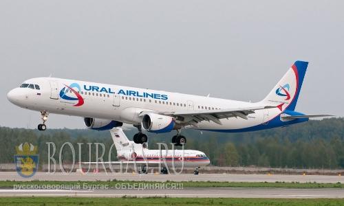 авиакомпания - Уральские авиалинии