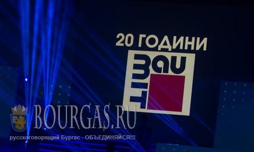 Австрийская компания построит еще один завод в Болгарии