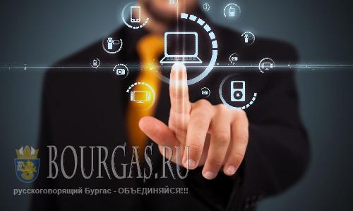 Болгария и цифровые технологии