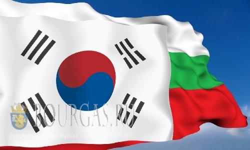 Болгария и Южная Корея